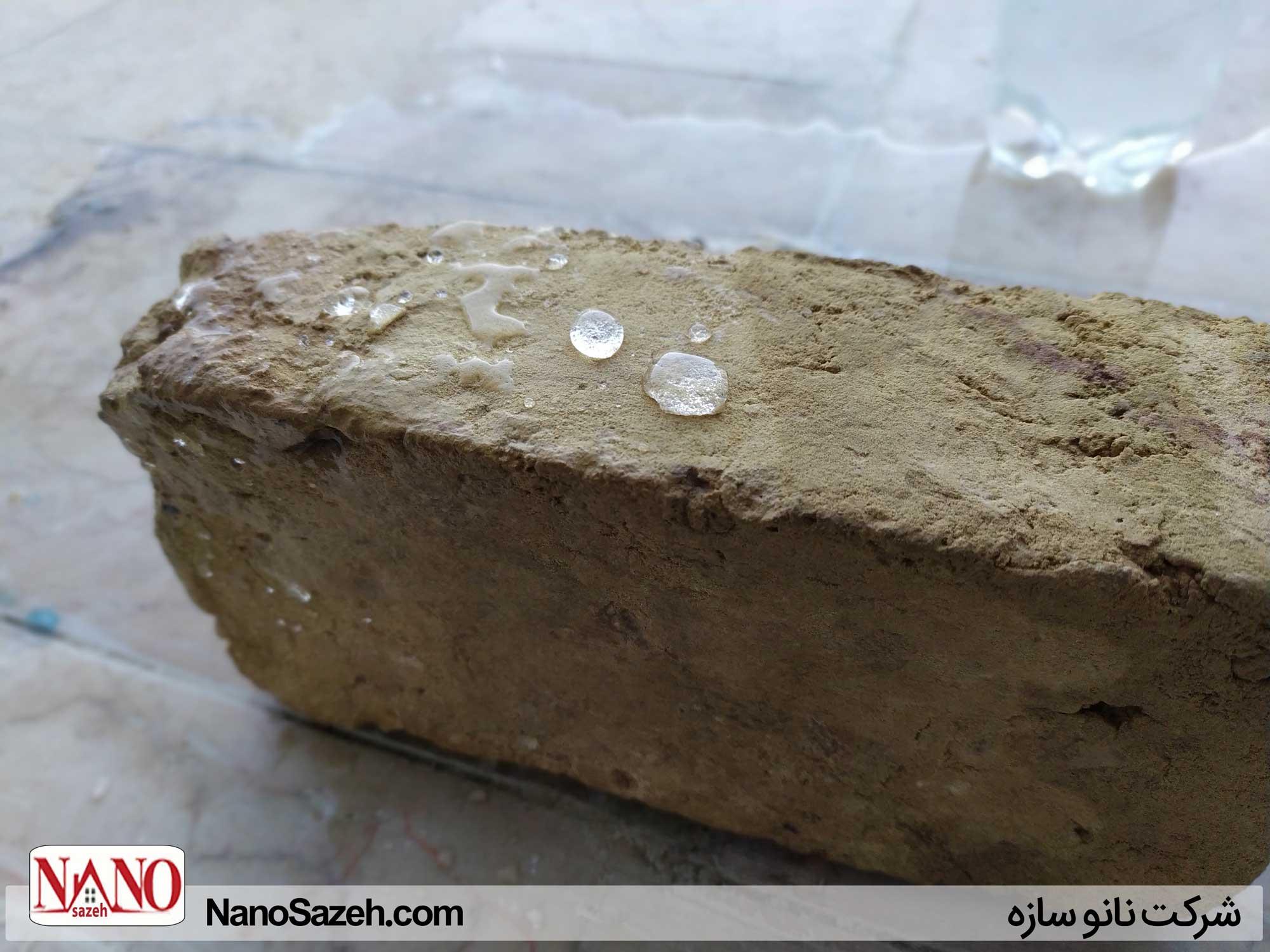 تست آبگریزی محصول نانو آبگریز برروی آجر گری